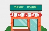 CHCEN06079, Business property for sale in Chania Crete